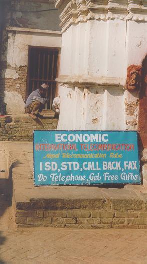 ICT Country Case Studies - Nepal photos