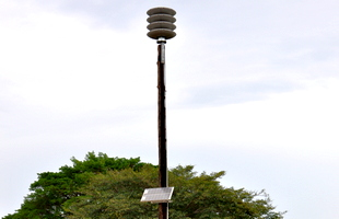 Emergency Telecommunications