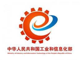 MIIT China logo images.jpg