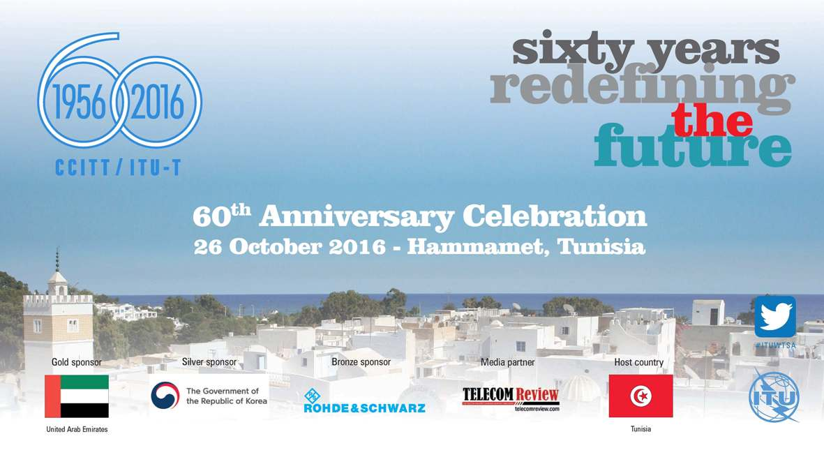 60th Anniversary Banner, Sixty Years Redefining the Future