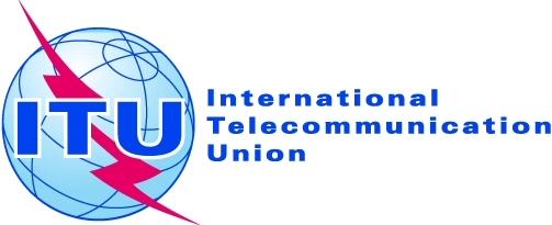 Ấn phẩm ITU