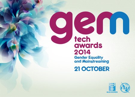 GEM-TECH Awards 2014