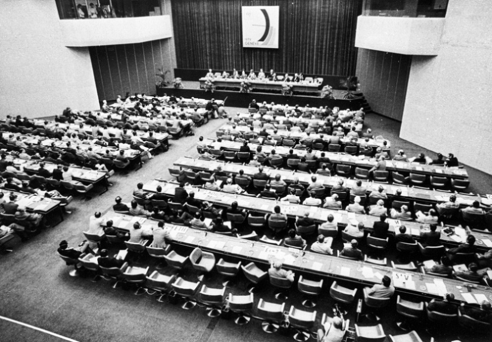 World Administrative Radio Conference (Geneva, 1979)