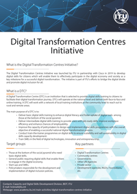 Digital Transformation Centres Initiative flyer 2019.png