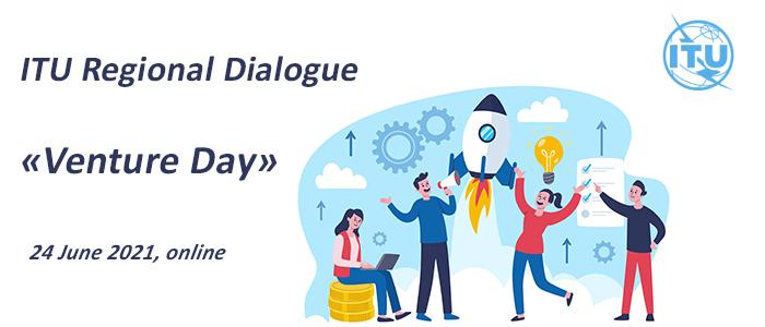 ITU Regional Dialogue