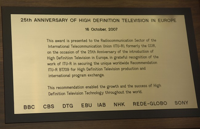 25th Anniversary of the introduction of HDTV in Europe (1982-2007): Honorary plaque