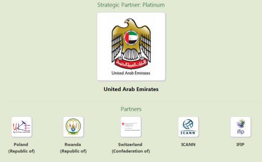 2016 Partners