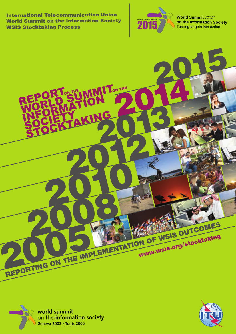 Policy Statements document cover