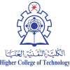 Higher College of Technology (Oman)