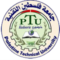 Palestine Technical University Kadoorie ()