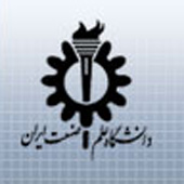Iran University of Science & Technology (Iran (Islamic Republic of))