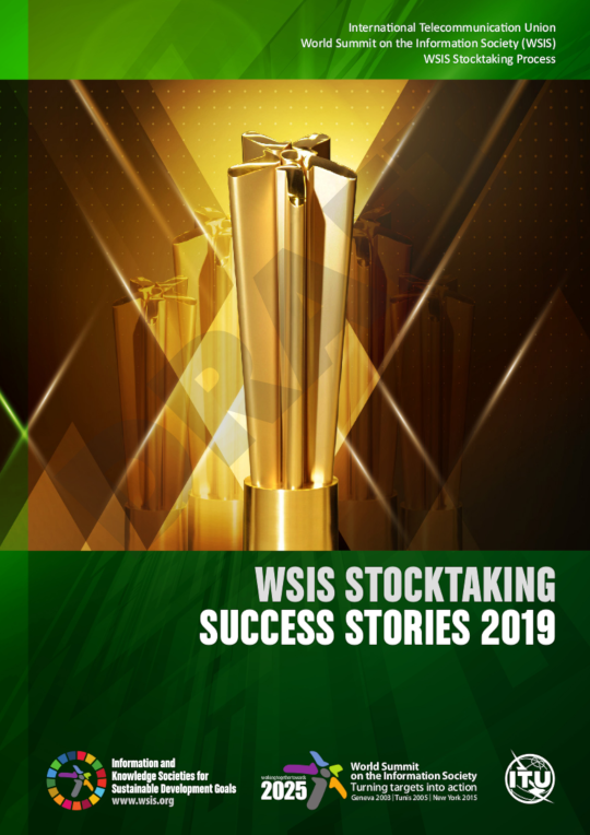 WSIS Stocktaking: Success Stories 2019 cover