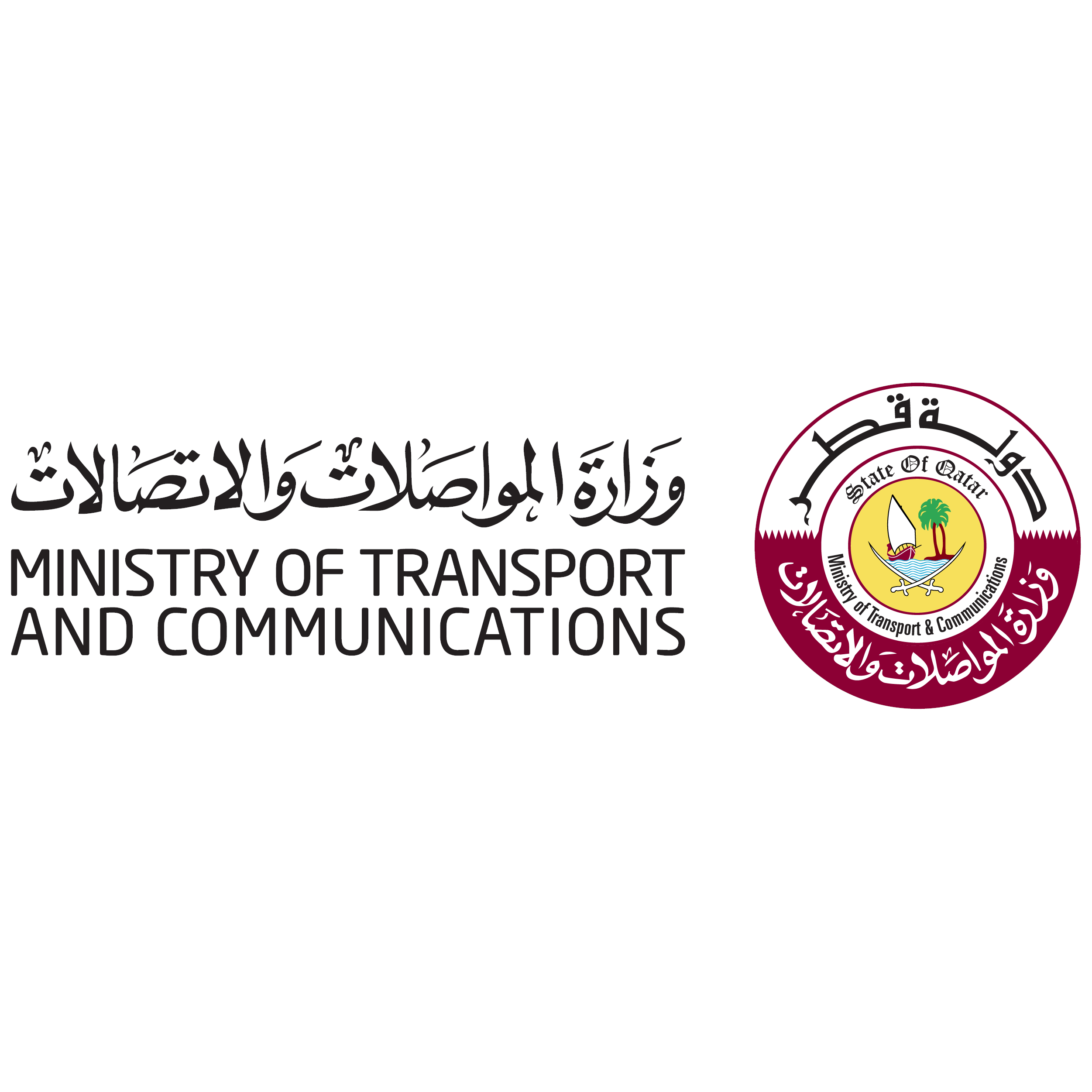 State of Qatar logo